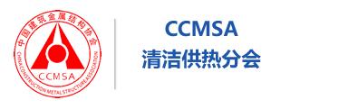 新万博manbetx官网登录行业国际交流平台