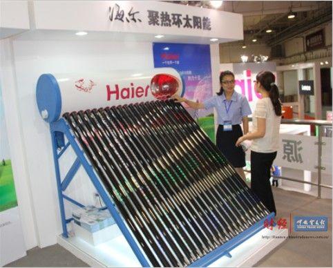 【海尔】热水器行业掀品质竞赛 获消费者赞