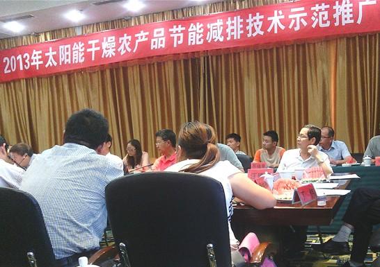 丁伟出席农业部新万博manbetx官网登录干燥节能技术推广会