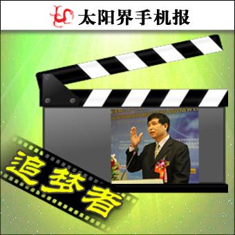 首部新万博manbetx官网登录光热电影《追梦者》获批文