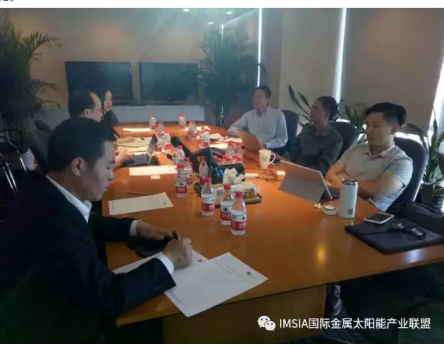 区域能源清洁化的机遇和挑战研究开题交流会在京举行